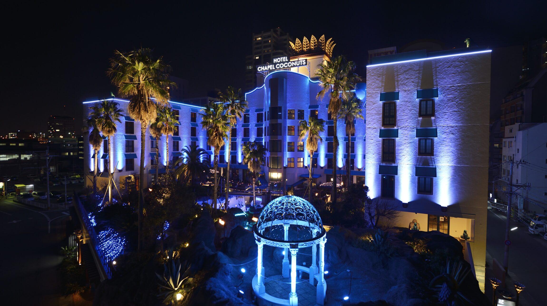 CHAPEL COCONUTS HOTEL IPOLANI